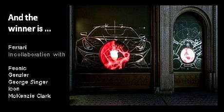 Ferrari audio visual promotion
