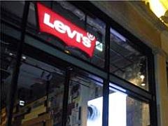Levi's Store Promotional Campaign